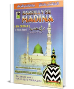 Bareilly Say Madina