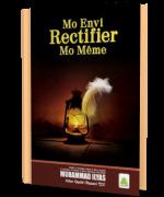Mo Envi Rectifier Mo Meme
