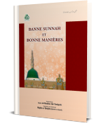 Banne Sunnah et  Bonne Manières