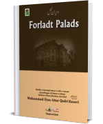 Forladt Palads