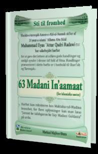 63 Madani Inamaat