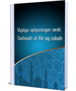 Sadqa-e-Fitar or Zakaat Pamphlet