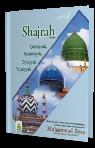 Shajra Shareef