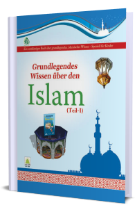 Islam ki Bunyadi Batain Hissa 1