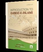 Introduction to Dawat-e-Islami
