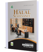50 Madani Pearls of Earning Halal Sustenance