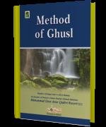 Method of Ghusl Hanafi
