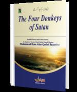 The Four Donkeys of Satan