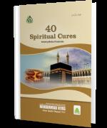40 Spiritual Cures