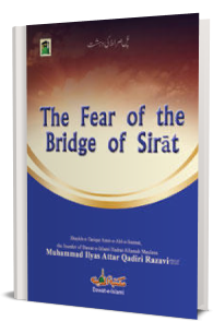 The Fear of the Bridge of Sirat