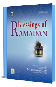 Blessings of Ramadan