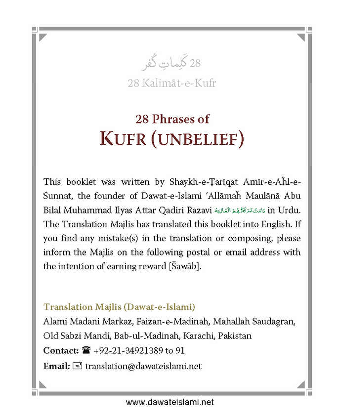 Kufr meaning in english