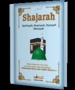 Shajarah Attariyah Qadriya Razawiyya