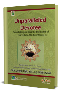 Unparalleled Devotee