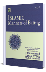 Islamic Mannners of Eating