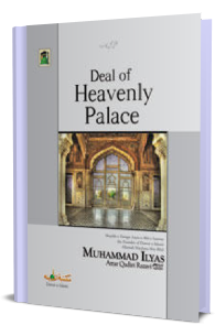Deal of Heavenly Palace