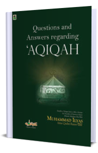 Questions and Answers regarding Aqiqah