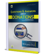 Questions and Answers about Donations