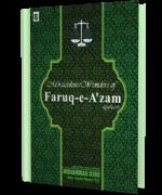 Miraculous Wonders of Faruq Al-A'zam رضی اللہ تعالی عنہ