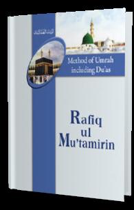 Rafiq ul Mu'tamirin