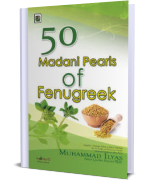 50 Madani Pearls of Fenugreek