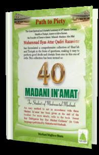 40 Madani Inamaat