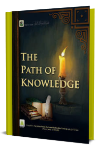 The Path of Knowledge