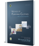 Method of Purifying Clothes (With an Account of Impurities)