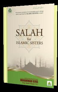 Salah For Islamic Sisters