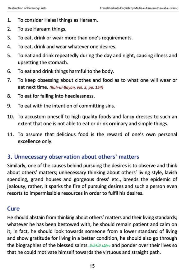 article 15 prohibition of discrimination