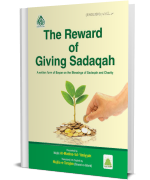 The Reward of Giving Sadaqah