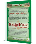 19 Madani In'amat (For Hajj and Journey to Madinah)