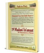 19 Madani In'amaat (For 'Umrah and Journey to Madinah)
