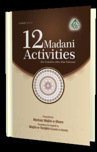 12 Madani Kaam