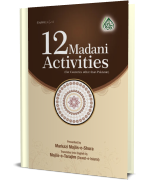 12 Madani Activities