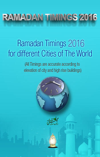 Ramadan Timings 2016 - Different Countries