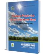 Madani pearls for protection from heat