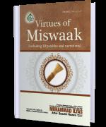 Virtues of Miswak