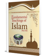 Fundamental Teachings of Islam – Part 3