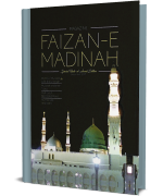 Mahnama Faizan-e-Madina