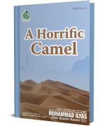 A Horrific Camel
