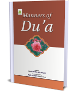Manners of Du'a