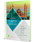 Magazine Faizan-e-Madina Zil Qada 1439 July-August-2018