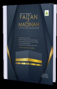 Magazine Faizan-e-Madinah - Zulhijja-1439 - August/September-2018