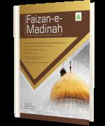 Mahnama Muharram 1440 September - October-2018