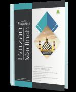 Magazine Faizan Madina Safar ul Muzafar 1440 <br> October/November-2018