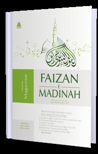 Mahnama Faizan-e-Madina - Rabi-ul-Awwal 1440 December 2018