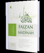 Magazine Faizan-e-Madina - Rabi-ul-Awwal 1440 <br> December 2018