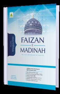 Mahnama Faizan Madina January 2019/Rabi-ul-Aakhir 1440