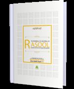 130 Parables of Devotees of Rasool